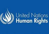 RDC : Le BCNUDH documente 547 cas de violations des droits de l'Homme au mois de mars 2017