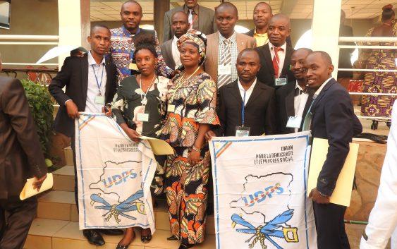 Théodore Museme (UDPS) : « Le discours n'a pas été à la hauteur des attentes »