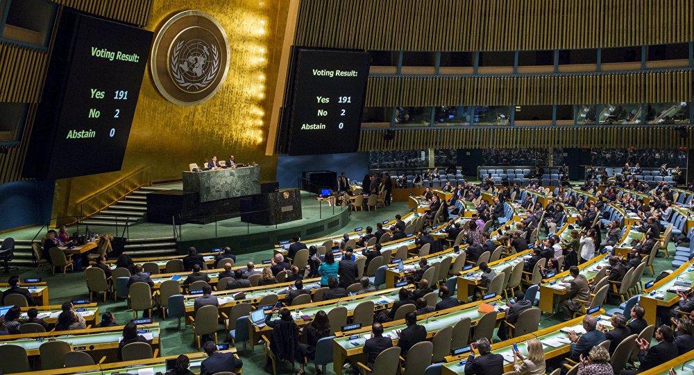 EDITO: ELECTIONS J-115, L'ONU S'INQUIÈTE !