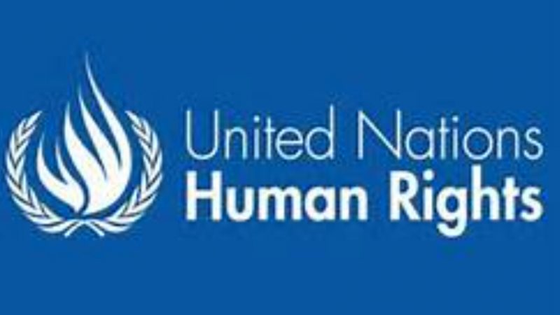 RDC : Le BCNUDH documente 14% de baisse des violations et atteintes aux droits de l'homme dans son rapport du premier semestre 2021