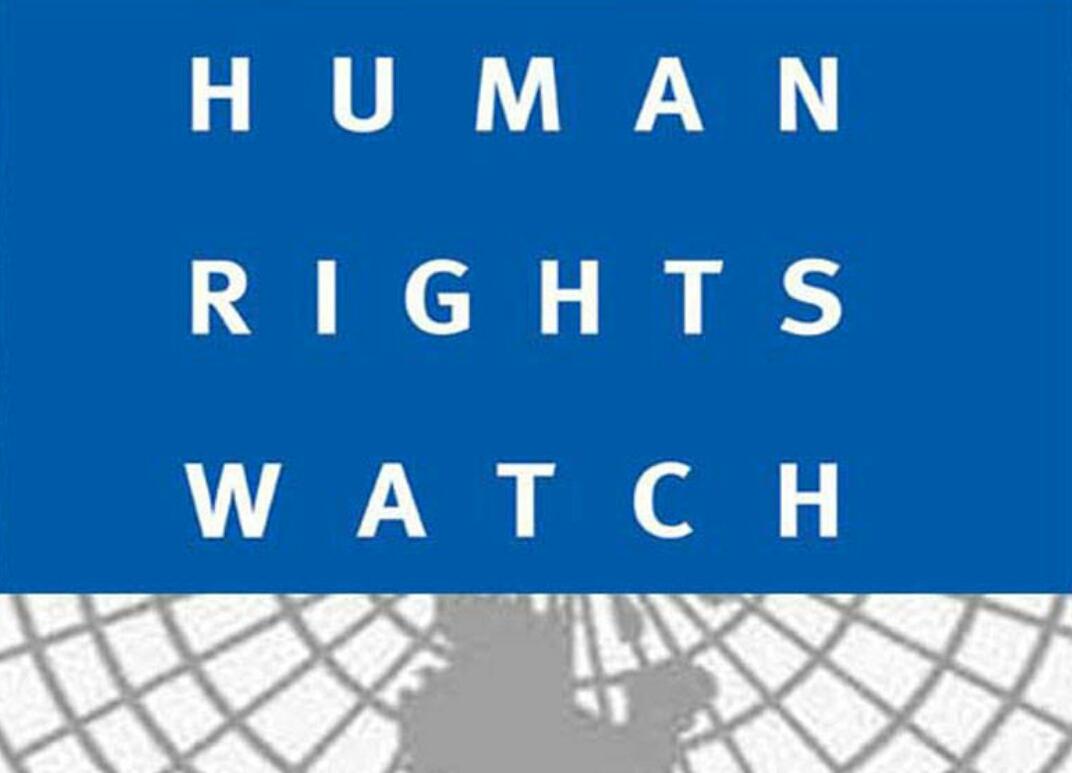 Ituri/Nord-Kivu: L'organisation Human Right Watch rapporte 739 civils tués durant l'état de siège entre les mois de Mai et Septembre 2021
